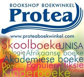 Protea Short
